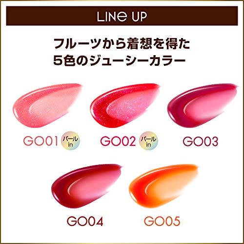 excel(エクセル)ニュアンスグロスオイルGO01(グレープフルーツ)口紅グレープフルーツ2.2g