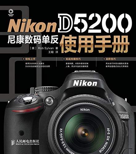 Nikon D5200 Nikon digital SLR Manual(Chinese Edition)