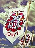 20th L'Anniversary LIVE -Day1-[DVD]
