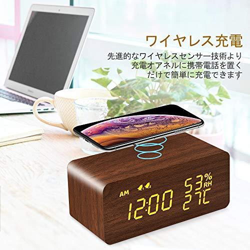目覚まし時計ワイヤレス充電器MOSITO2020最新版置き時計スヌーズ機能USB給電androidiphone12充電器iPhone8以上対応温度湿度(ブラウン)