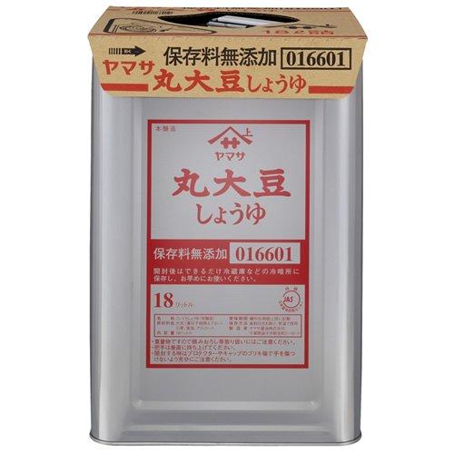 ヤマサ 丸大豆しょうゆ 天パット缶 18L