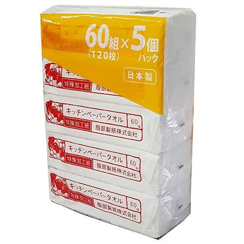 服部製紙キッチンペーパー60W120枚入×5パック