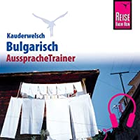 Bulgarisch Hörbuch