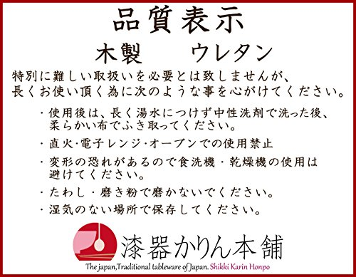 大館工芸社『丸三段重(白木)』