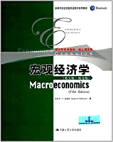 Macroeconomics (English version of the fifth edition of colleges and universities bilingual teaching recommended teaching materials) / core class series
