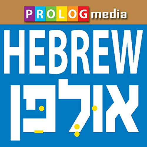 ULPAN IVRIT - Textbook (Lessons 23-36) - Part 2: ULPAN IVRIT: A New Course for Hebrew Learners, in Ulpan Classes or for Self-Study
