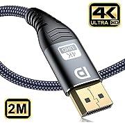 sweguard DisplayPort Kabel 4K 2M- DisplayPort auf DisplayPort Kabel, DP zu DP Kabel(4K@60Hz,1440p@144Hz) Nylon Geflecht Ultra Highspeed DisplayPort-Kabel für PC,TV,Beamer,Monitor,Grafikkarten(Grau)