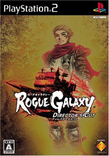 Rogue Galaxy Director's Cut