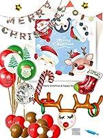 クリスマス飾り付け クリスマス風船 パーティーゲーム41点セット 冬の装飾 バルーン パーティー バルーン デコレーション パーティーグッズ Merry Christmas Xmas ホームパーティに