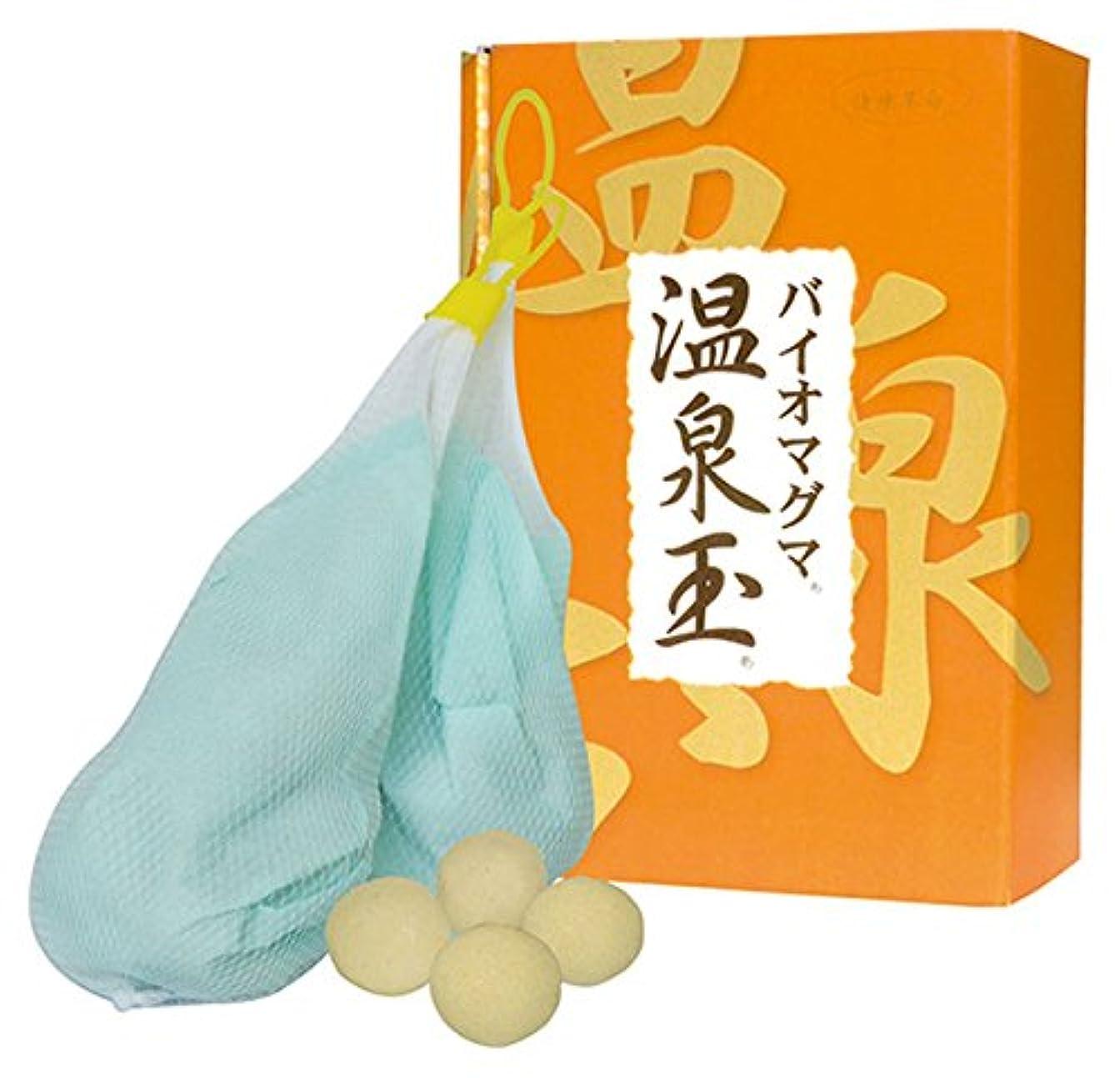 増強する器用プロテスタントゴールド興産 バイオマグマ温泉玉(10玉×2袋) 000536