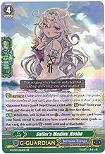 Cardfight!! Vanguard TCG Sailor39;s Medley, Nasha (G-FC03/044) - Fighter's Collection 2016