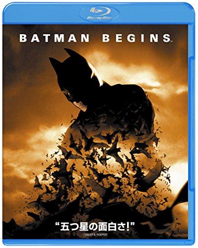 バットマン ビギンズ [Blu-ray]の詳細を見る