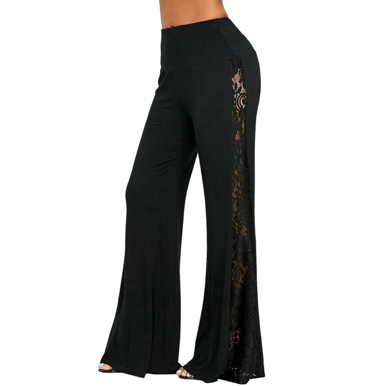 WILLTOO Womens High Waist Wide Leg Pants Loose Leggings Trousers Lace