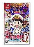 桃太郎電鉄 〜昭和 平成 令和も定番!〜 [Nintendo Switch]