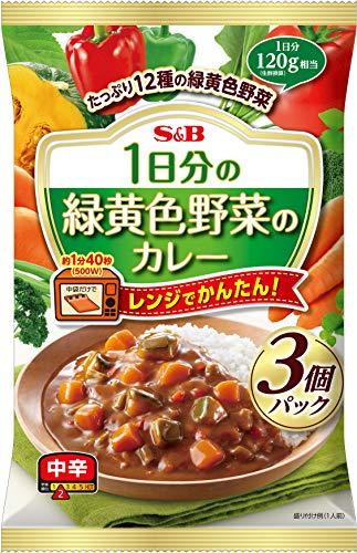 スマートマットライト エスビー食品 1日分の緑黄色野菜のカレー 3個パック 中辛 540g ×8袋