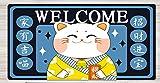 VancyTop Alfombrilla de ratón XL Lindo, Gato, Suerte, Tesoro 900x400x3mm Alfombrilla de ratón para la Oficina de Juegos