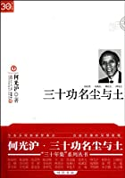 intensive reading into <Meng Zi> (Chinese Edition)