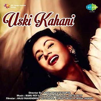 Uski Kahani (Original Motion Picture Soundtrack)