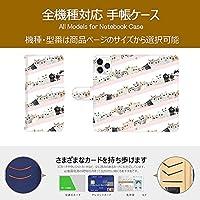 Xperia XZ2 Compact ケース 手帳型 エクスペリア XZ2 Compact SO-05K カバー おしゃれ かわいい 耐衝撃 花柄 人気 純正 全機種対応 猫 アニマル 14426784