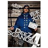 DeeZ SCANDAL 4 DVD
