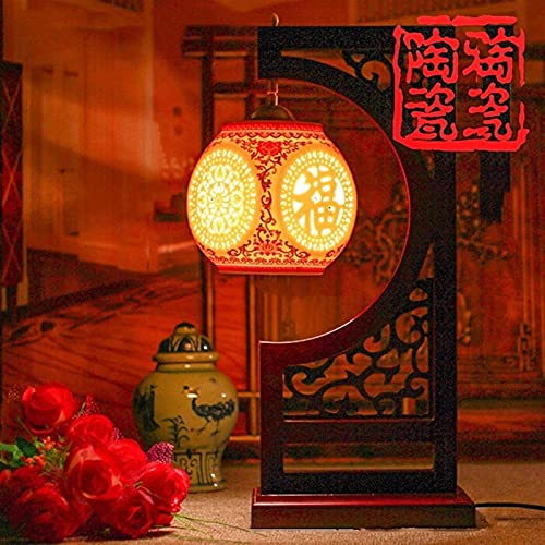 LSNLNN Lámparas de Escritorio, Lámpara de Mesilla de Noche Combinada Mandarina China Oriental, Lámpara de Eta con Linterna con Patrón de Tribu,B