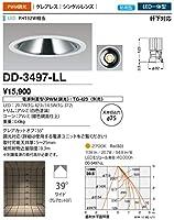 山田照明/ダウンライト 軒下照明 DD-3497-LL ダクトプラグ