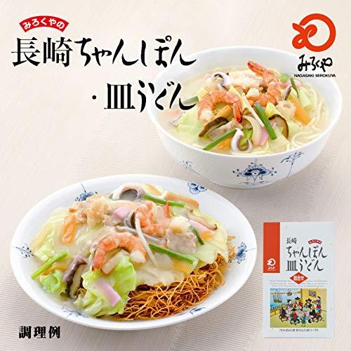 【公式】みろくや 長崎ちゃんぽん・皿うどん(揚麺)詰合せ各2人前箱入