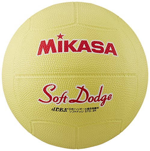 MIKASA STD-2R Soft Dodge Ball, Size 2, For Elementary School Students, 6.6 oz (190 g), Yellow, Size 2