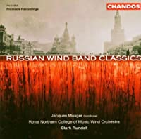 Russian Wind Band Classics (2004-02-16)