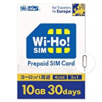 【海外SIMならWi-Ho!SIM】 ヨーロッパ 周遊 32カ国対応 10GB 30日間 4G LTE データ専用 事前設定不要 SIMピン付き 日本語24Hサポート ドイツ スペイン イタリア スイス フランス