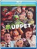 I Muppet(+e-copy)