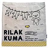 Rilakkuma Tote Bags Purse Satchel   Great for Groceries, Books, Shopping! (Rilakkuma - Yellow Stripe)