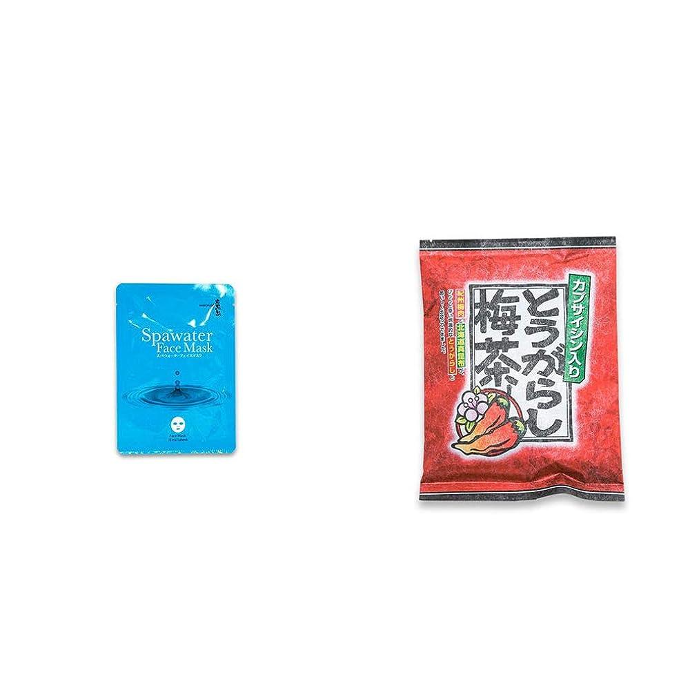 相対サイズほぼ混合[2点セット] ひのき炭黒泉 スパウォーターフェイスマスク(18ml×3枚入)?とうがらし梅茶(24袋)