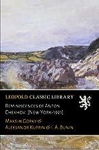 Reminiscences of Anton Chekhov. [New York-1921] (Russian Edition)