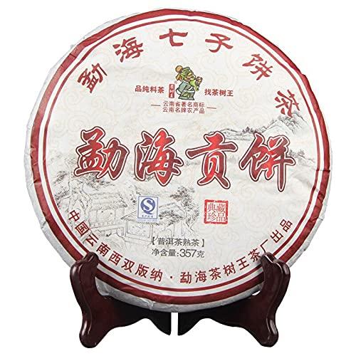 Menghai Max 84% OFF 2018 Qizi Bing Cha Shu High quality new Tribut Cake Pu'er Aged Ripe
