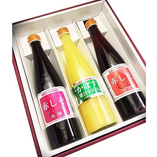 4つ星セット (かぼす果汁/赤しそジュース無糖・果糖)