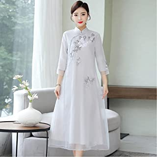 Summer Girl Improved Dress Old-Fashioned Retro Chinese Improved Cheongsam