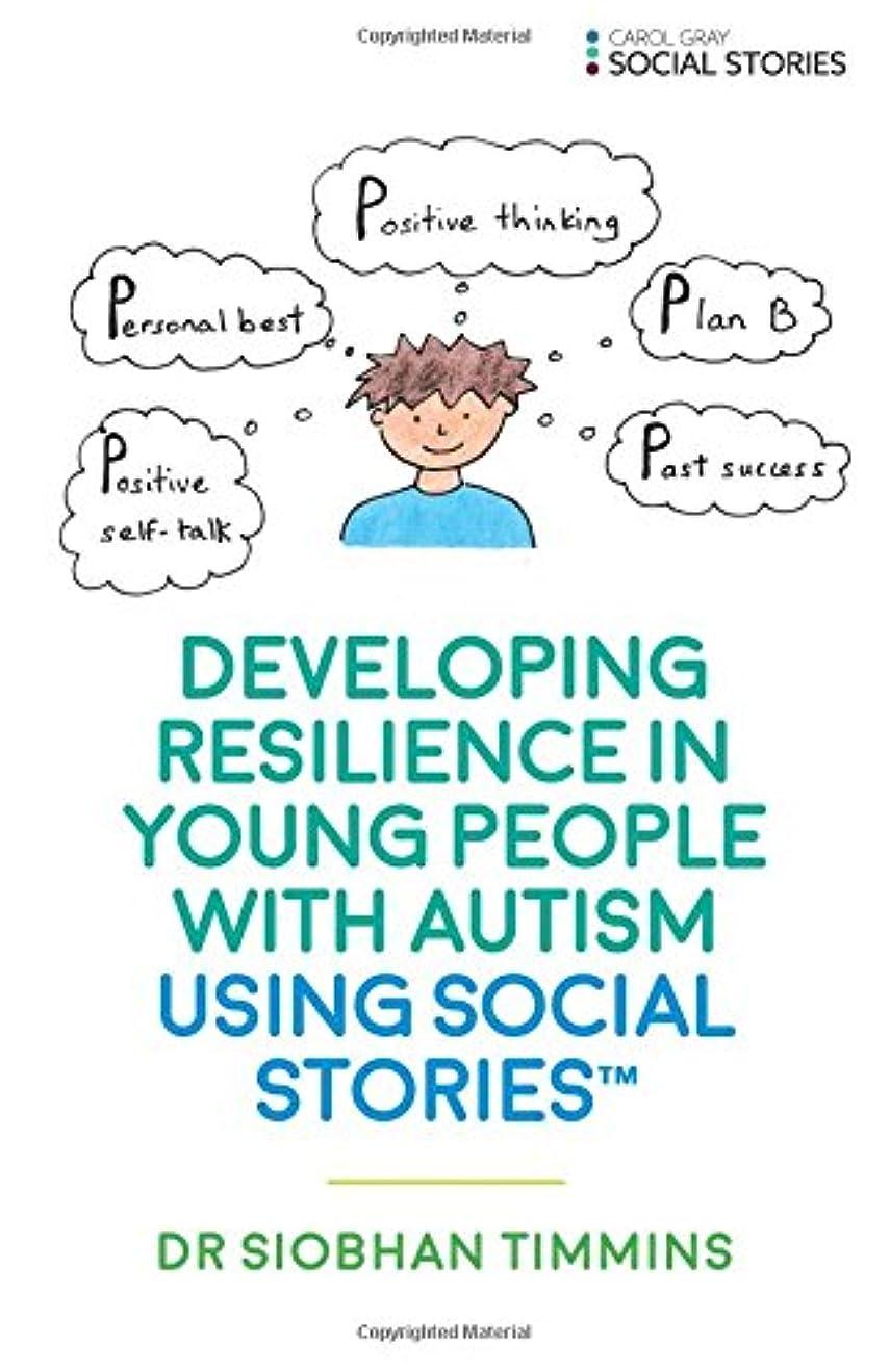 写真悪行置くためにパックDeveloping Resilience in Young People With Autism Using Social Stories (Growing Up With Social Stories)
