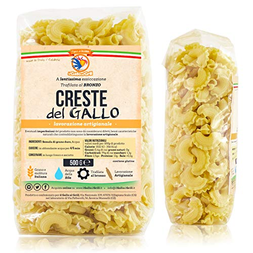 Pasta 'Creste di Gallo' trafilata al bronzo | Grano e molitura Sud Italia | 500g