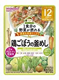 グーグーキッチン 1食分の野菜が摂れる 緑黄色野菜たっぷり 鶏ごぼうの釜めし 100g
