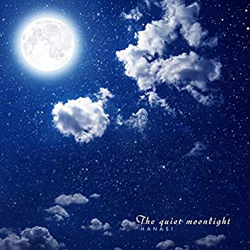 고요한 달빛