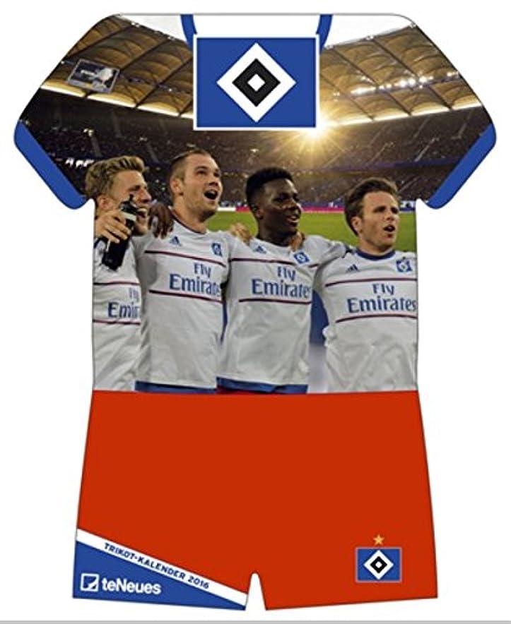 心配建てるローマ人HSV Hamburger SV Trikotkalender 2016