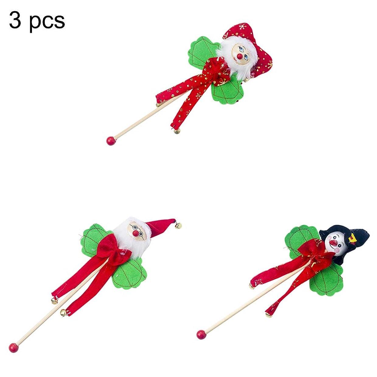 慣習広範囲コートDC 3pcs 新しい子供おもちゃ ロッキングベル クリスマス装飾品 ベル かわいい 不織布 木製 飾り物 ?造的 クリスマス 写真小道具 子供用 魔法の杖 クリスマスプレゼント