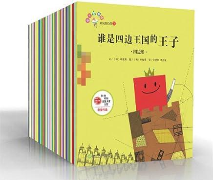 从小爱数学(套装共40册)