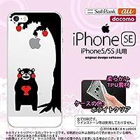 くまモン iPhone SE スマホケース カバー アイフォン SE ソフトケース くまモンとリンゴA nk-ise-tpkm01