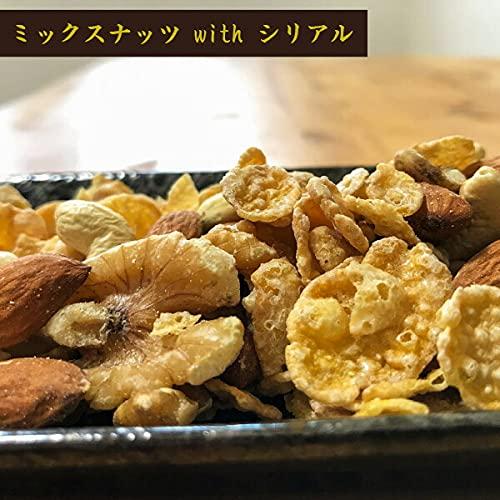 ミックスナッツ withシリアル 40g×2袋 [メール便]【7〜10営業日以内に出荷】