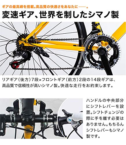 21Technology700cロードバイクCL27-700シマノ14段変速(700イエロー)