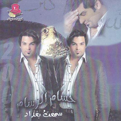 Houssam Al Rassam