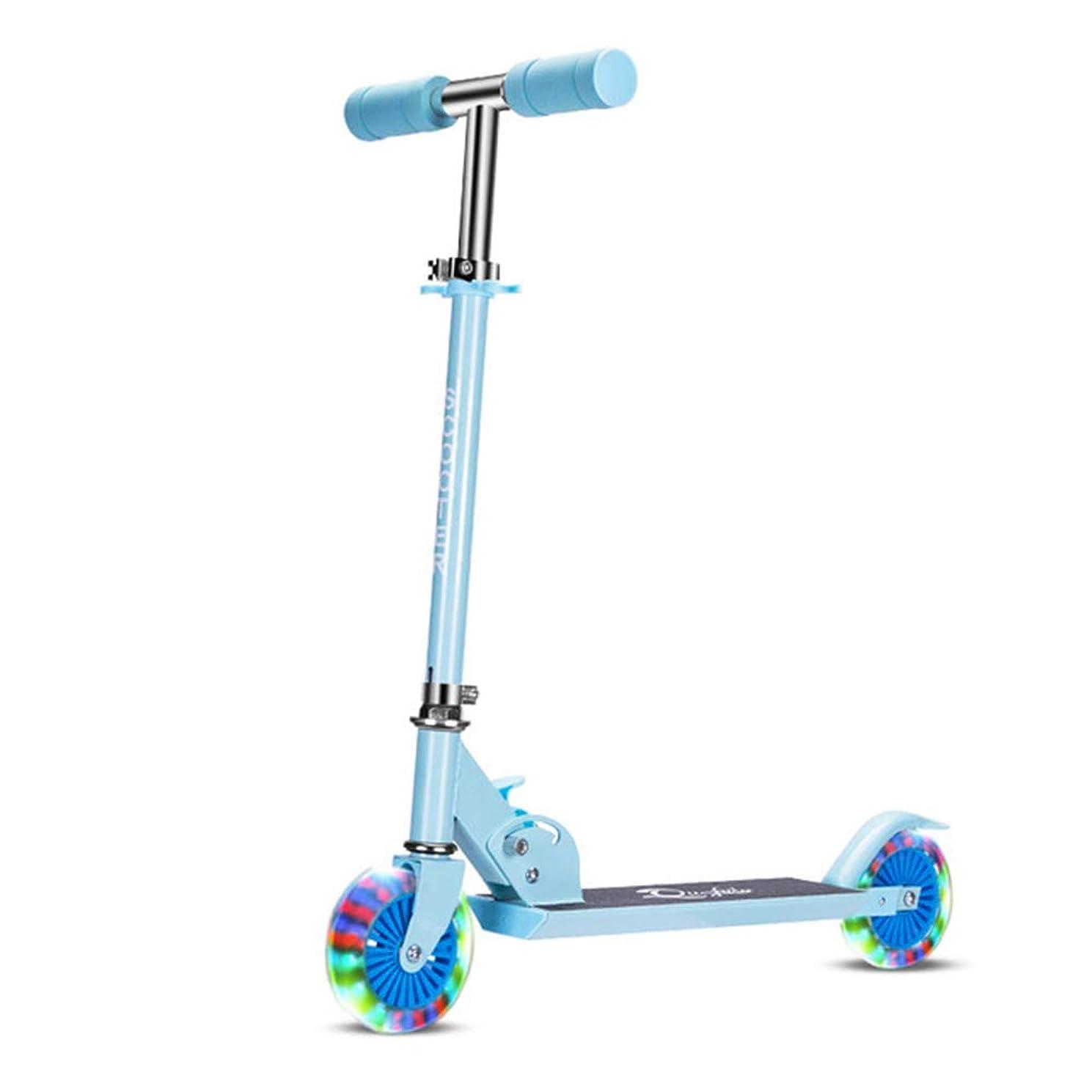 勧めるますますアテンダントキックボード スケートボード 二輪 子供用 折り畳み式 光るタイヤ 4段階調節可 キックスクーター スポーツ おもちゃ 誕生日プレゼント などに