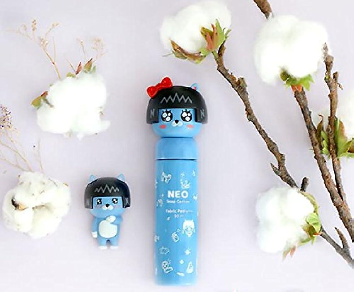 ミシン肥料火山Saffron× KAKAO FRIENDS Fabric Perfume 90ml/サフラン×カカオフレンズファブリック パフューム90ml # Neo [並行輸入品]